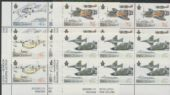 SG 1423-6 50th Anniversary of Royal New Zealand Air Force set of 4 imprint blocks of 6 (NF1/203)